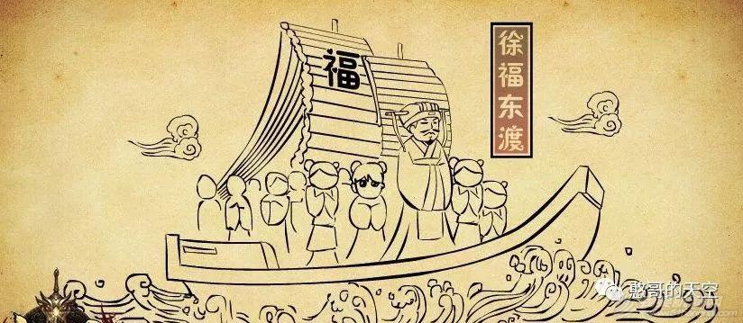《海洋强国是怎样炼成的》之中国篇 与海洋强国擦肩而过之中国 第六十四章:秦始皇的海洋梦w5.jpg