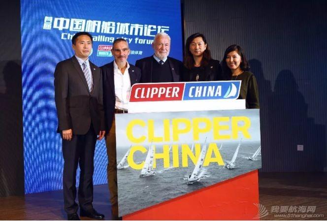 一周帆船资讯 首届中国帆船城市论坛在北京举办w3.jpg