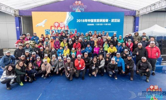 一周帆船资讯 首届中国帆船城市论坛在北京举办w4.jpg