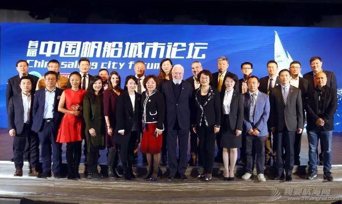 一周帆船资讯 首届中国帆船城市论坛在北京举办w2.jpg