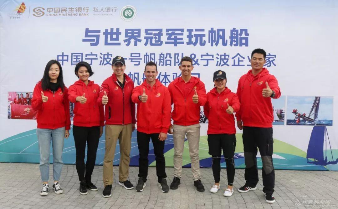 一周帆船资讯 首届中国帆船城市论坛在北京举办w5.jpg