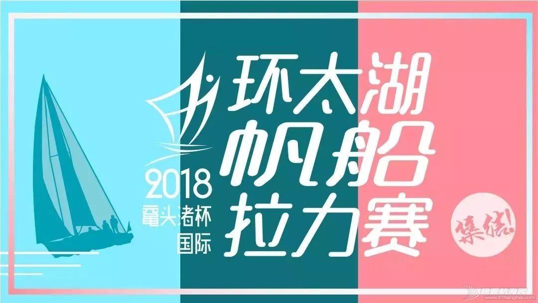 一周帆船资讯 首届中国帆船城市论坛在北京举办w6.jpg