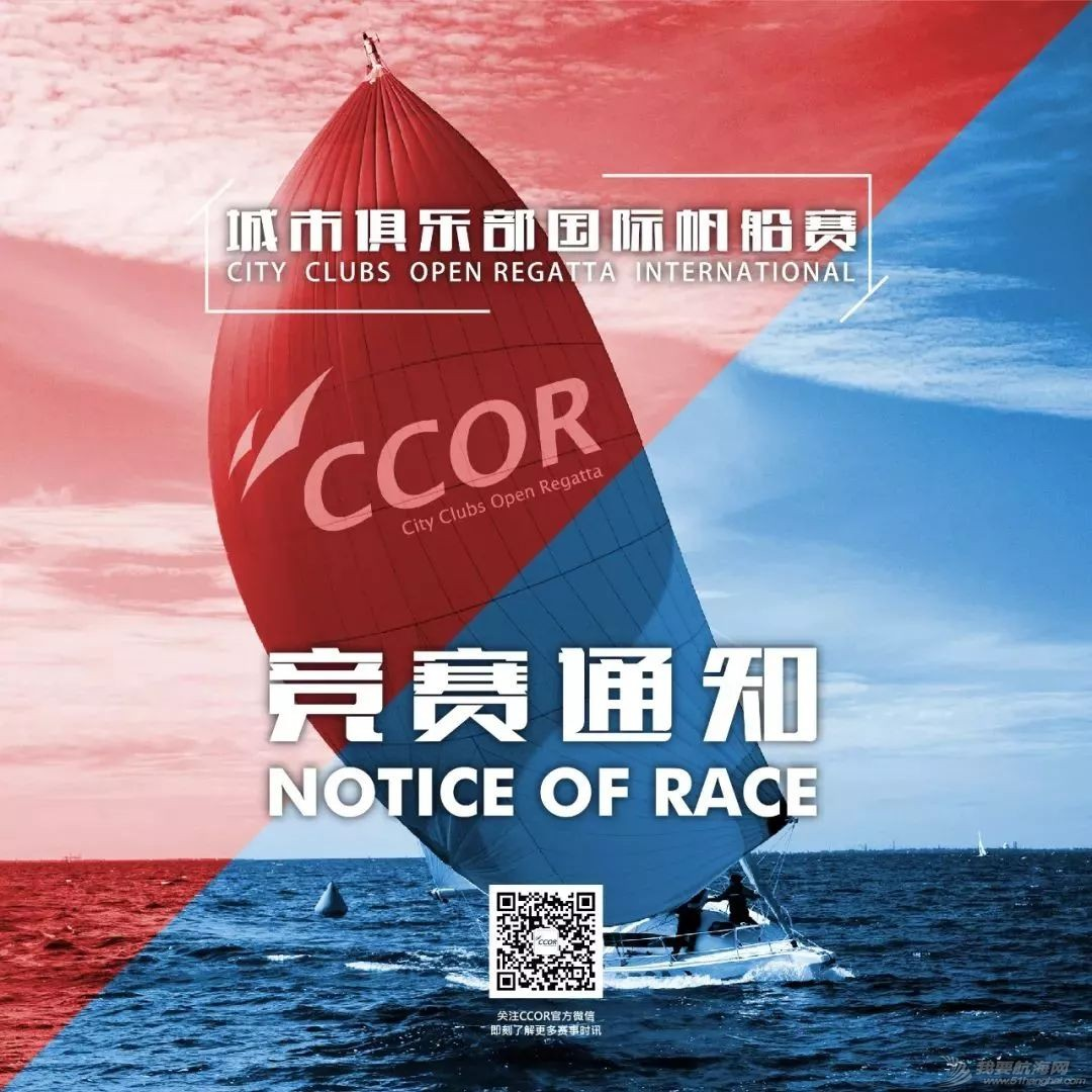 一周帆船资讯|中国帆船帆板队勇夺帆船世界杯三块金牌w5.jpg