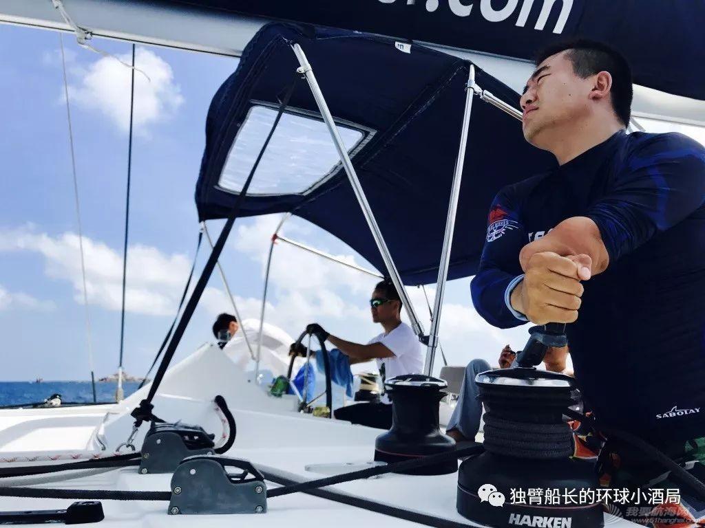【梦想号环球航海课堂】环球航海不可不知的安全设备w4.jpg