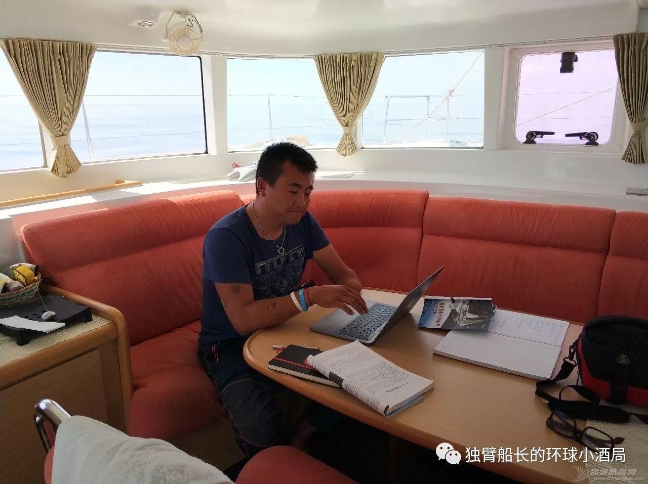 【梦想号环球航海课堂】环球航海不可不知的安全设备w6.jpg
