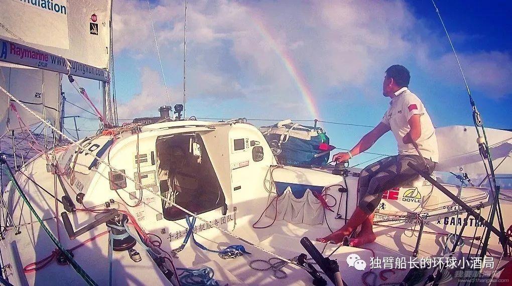 【梦想号环球航海课堂】环球航海不可不知的安全设备w9.jpg