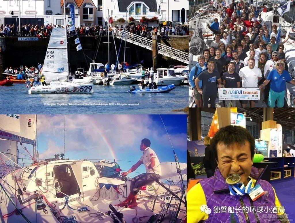 【梦想号环球航海课堂】环球航海不可不知的安全设备w14.jpg