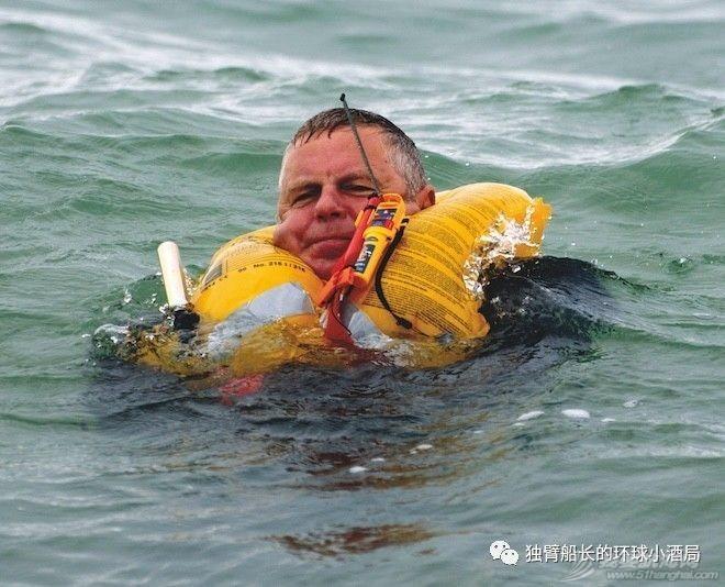 【梦想号环球航海课堂】环球航海不可不知的安全设备w25.jpg