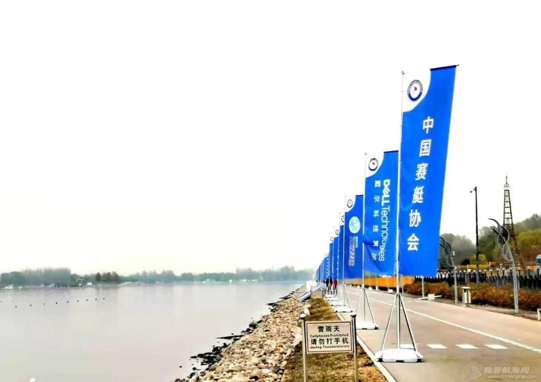 赛艇东京奥运选拔赛首站 张亮张灵闪耀顺义奥林匹克水上公园w2.jpg