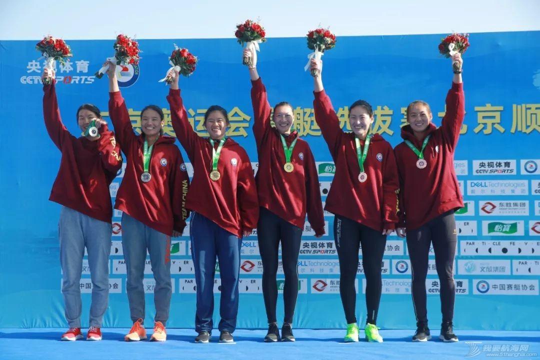 赛艇东京奥运选拔赛首站 张亮张灵闪耀顺义奥林匹克水上公园w5.jpg