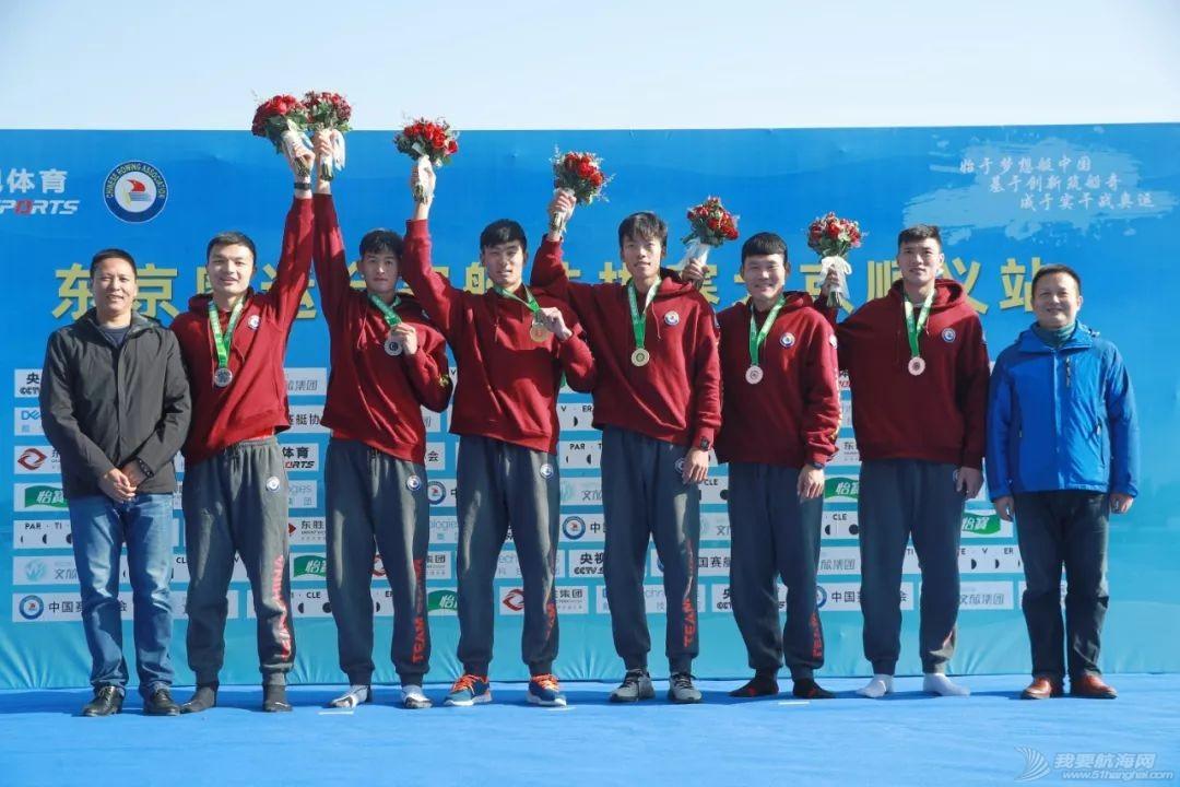 赛艇东京奥运选拔赛首站 张亮张灵闪耀顺义奥林匹克水上公园w11.jpg