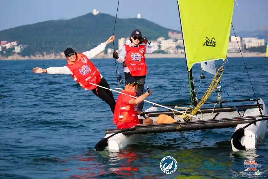17座城市,20站比赛!2020中国家庭帆船赛赛历新鲜出炉!w2.jpg