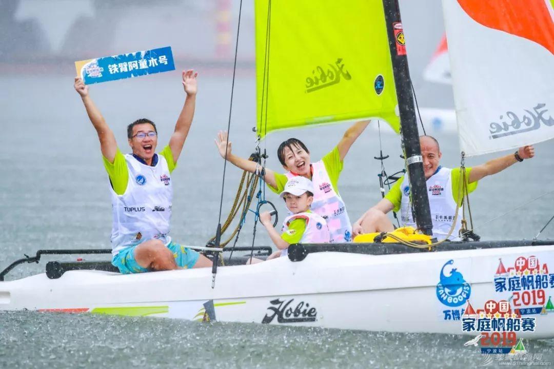 17座城市,20站比赛!2020中国家庭帆船赛赛历新鲜出炉!w6.jpg