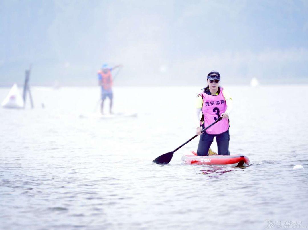 首届全国SUP桨板锦标赛暨十漾连珠皮划艇马拉松开赛w5.jpg