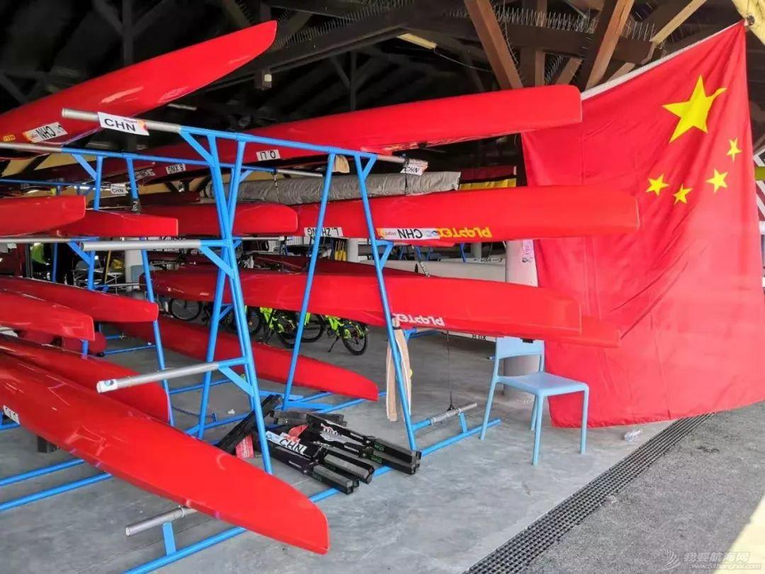 8月23日中国皮划艇队参赛日程w2.jpg