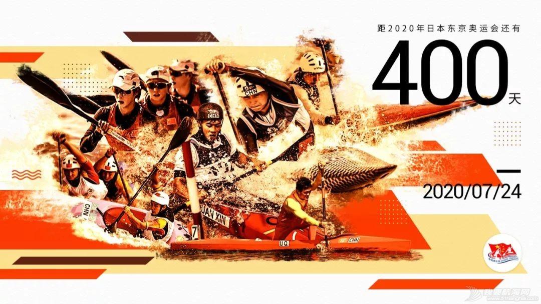 这一刻,东京奥运会倒计时400天,诸位加油!w1.jpg