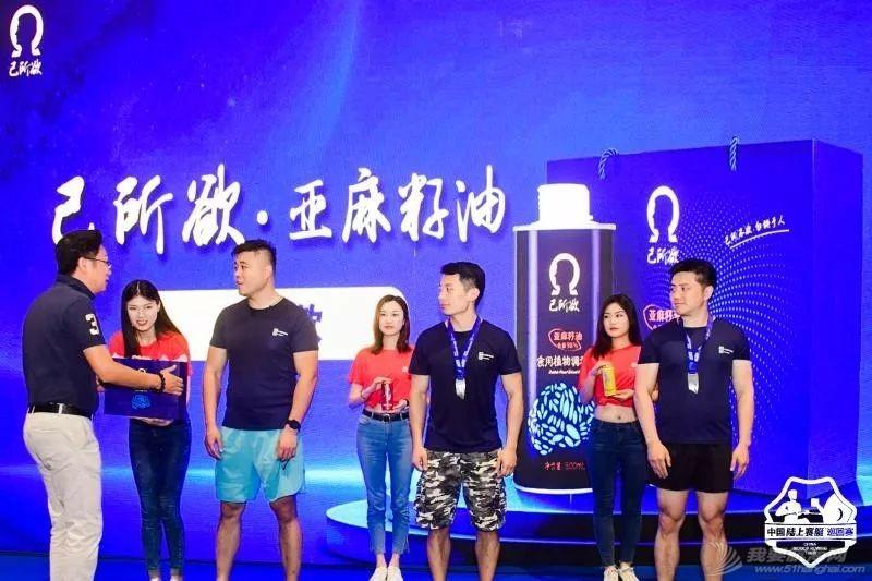 与体博会共舞!中国陆上赛艇巡回赛第二站上海落幕w5.jpg