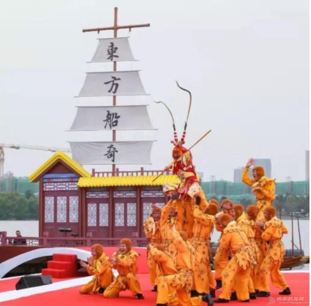 水城绍兴大场面!2019年ICF皮划艇马拉松世界锦标赛开战w2.jpg