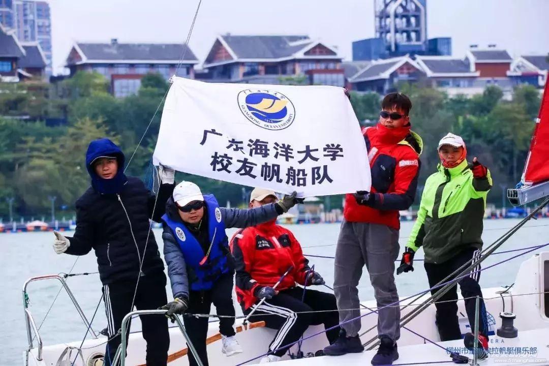 一周帆船资讯|国家帆船帆板队新年第一天 参观庆祝改革开放40周年大型展w4.jpg
