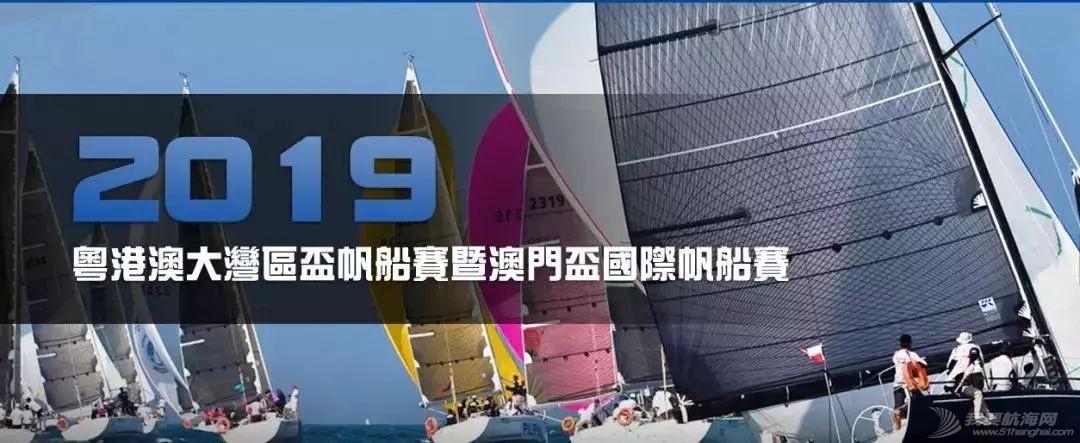 一周帆船资讯|国家帆船帆板队新年第一天 参观庆祝改革开放40周年大型展w3.jpg