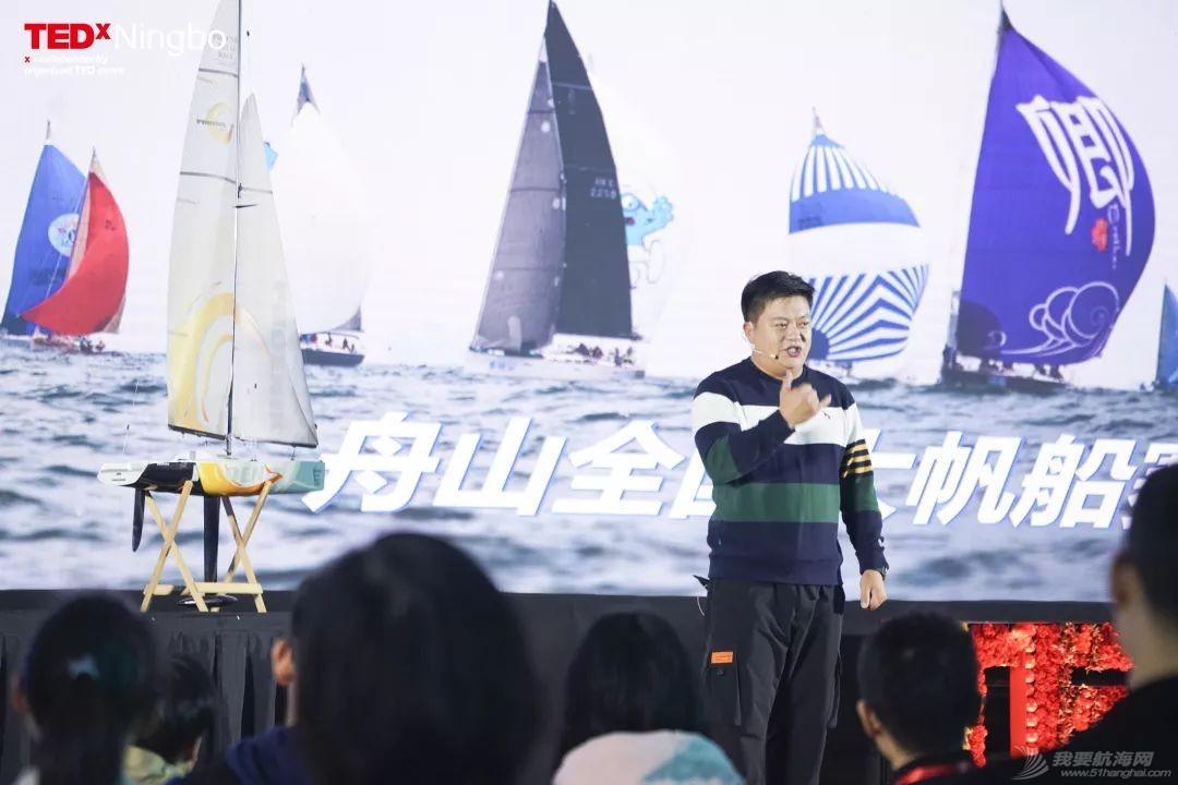 帆船*团队:每艘前进的航船都闪烁着团队的力量|帆船贺新春⑥w1.jpg