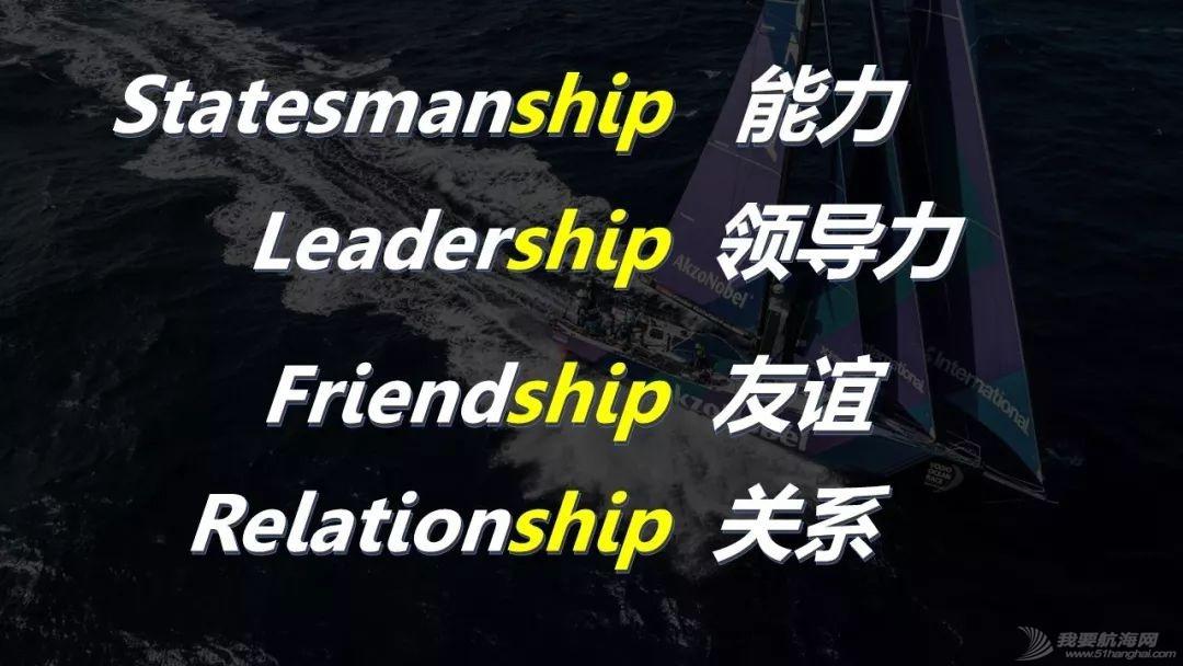 帆船*团队:每艘前进的航船都闪烁着团队的力量|帆船贺新春⑥w2.jpg