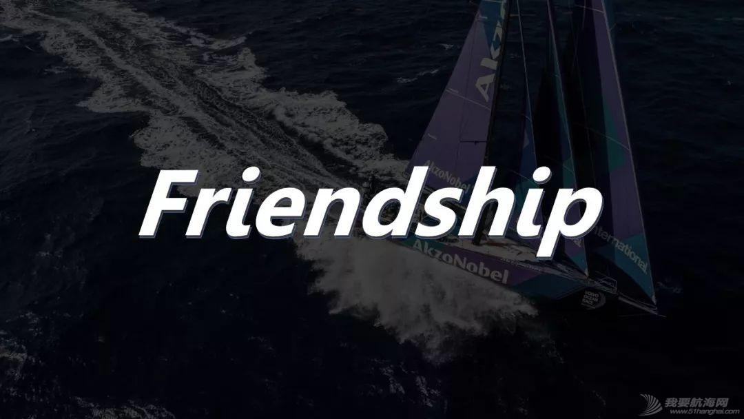 帆船*团队:每艘前进的航船都闪烁着团队的力量|帆船贺新春⑥w10.jpg