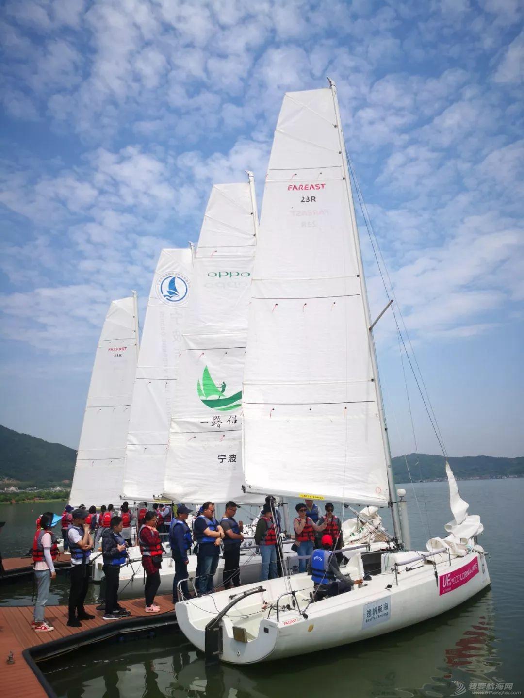 帆船*团队:每艘前进的航船都闪烁着团队的力量|帆船贺新春⑥w15.jpg