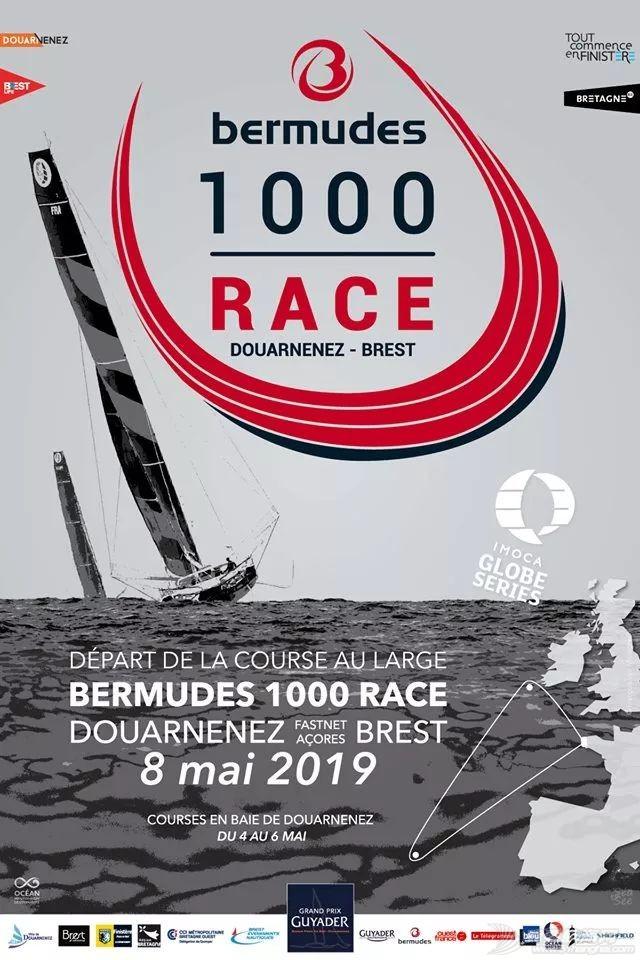 一周帆船资讯   2019中国大众帆板巡回赛首次联手WGP秦皇岛站;中国队获法国伊尔国际帆船赛女子RS:X帆板银牌及铜牌w12.jpg