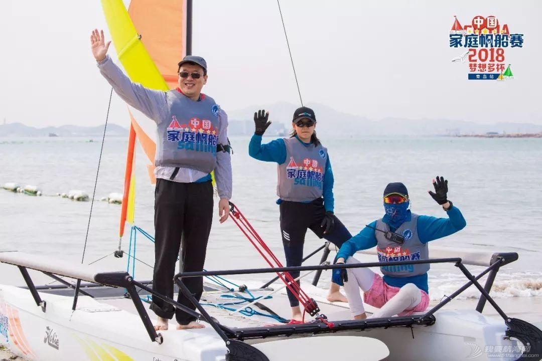 新华社:家帆赛让帆船走进千家万户|中国帆船年度盛典系列报道选登③w5.jpg