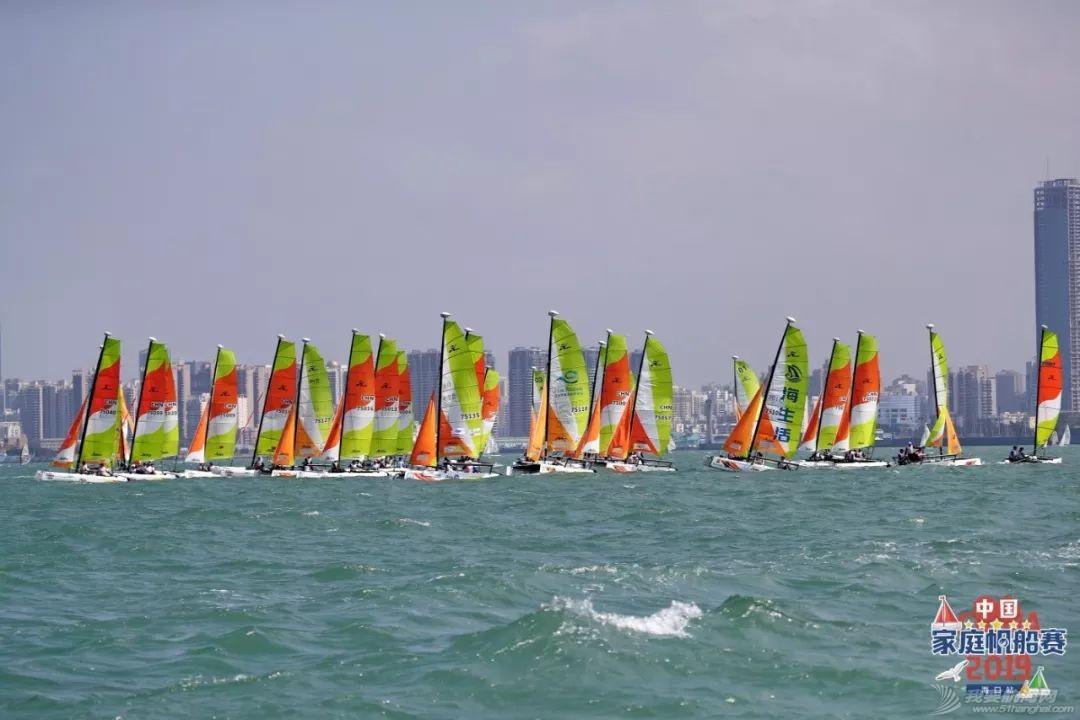 新华社:家帆赛让帆船走进千家万户|中国帆船年度盛典系列报道选登③w9.jpg