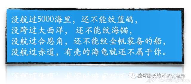 【水手与纹身】:想纹身,先学一下道上的规矩~w1.jpg