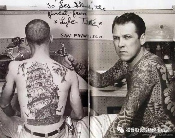 【水手与纹身】:想纹身,先学一下道上的规矩~w11.jpg