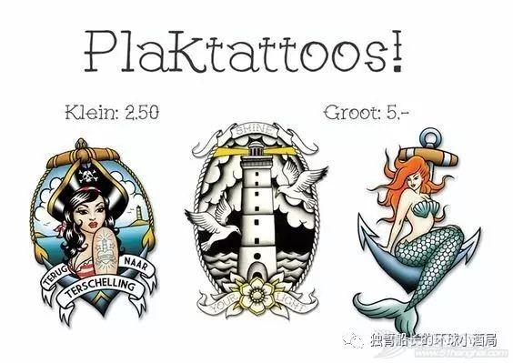 【水手与纹身】:想纹身,先学一下道上的规矩~w18.jpg