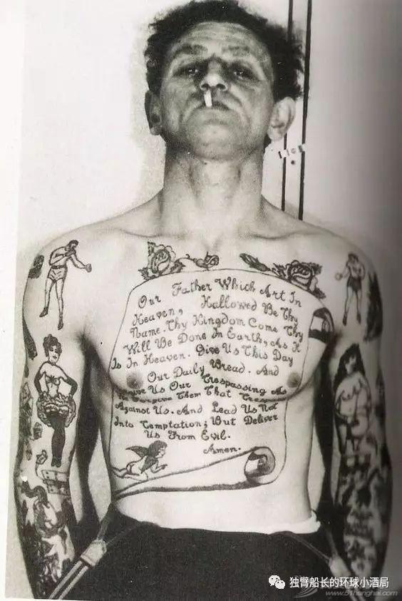 【水手与纹身】:想纹身,先学一下道上的规矩~w22.jpg