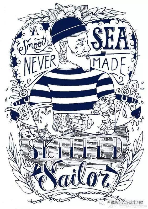 【水手与纹身】:想纹身,先学一下道上的规矩~w24.jpg
