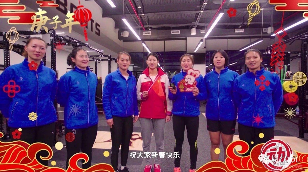 备战奥运:人欢为体健,鼠硕因丰年,春节不停训,冬训过大年!w2.jpg