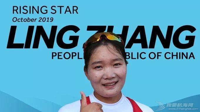 2019CCTV体坛风云人物年度评选候选人公布 为中国赛艇皮划艇打callw16.jpg