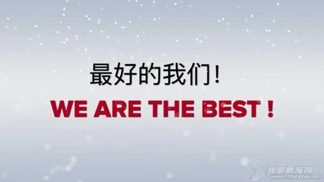 2019CCTV体坛风云人物年度评选候选人公布 为中国赛艇皮划艇打callw17.jpg