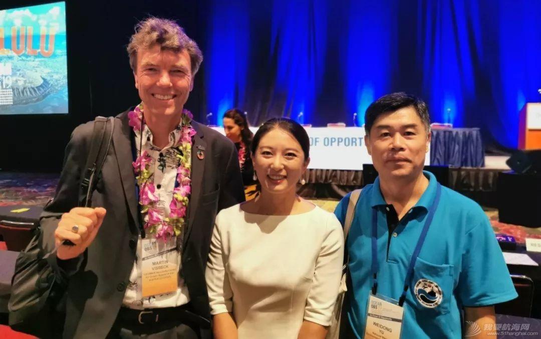 OceanObs'19记录 | 走进2019全球海洋观测大会w11.jpg