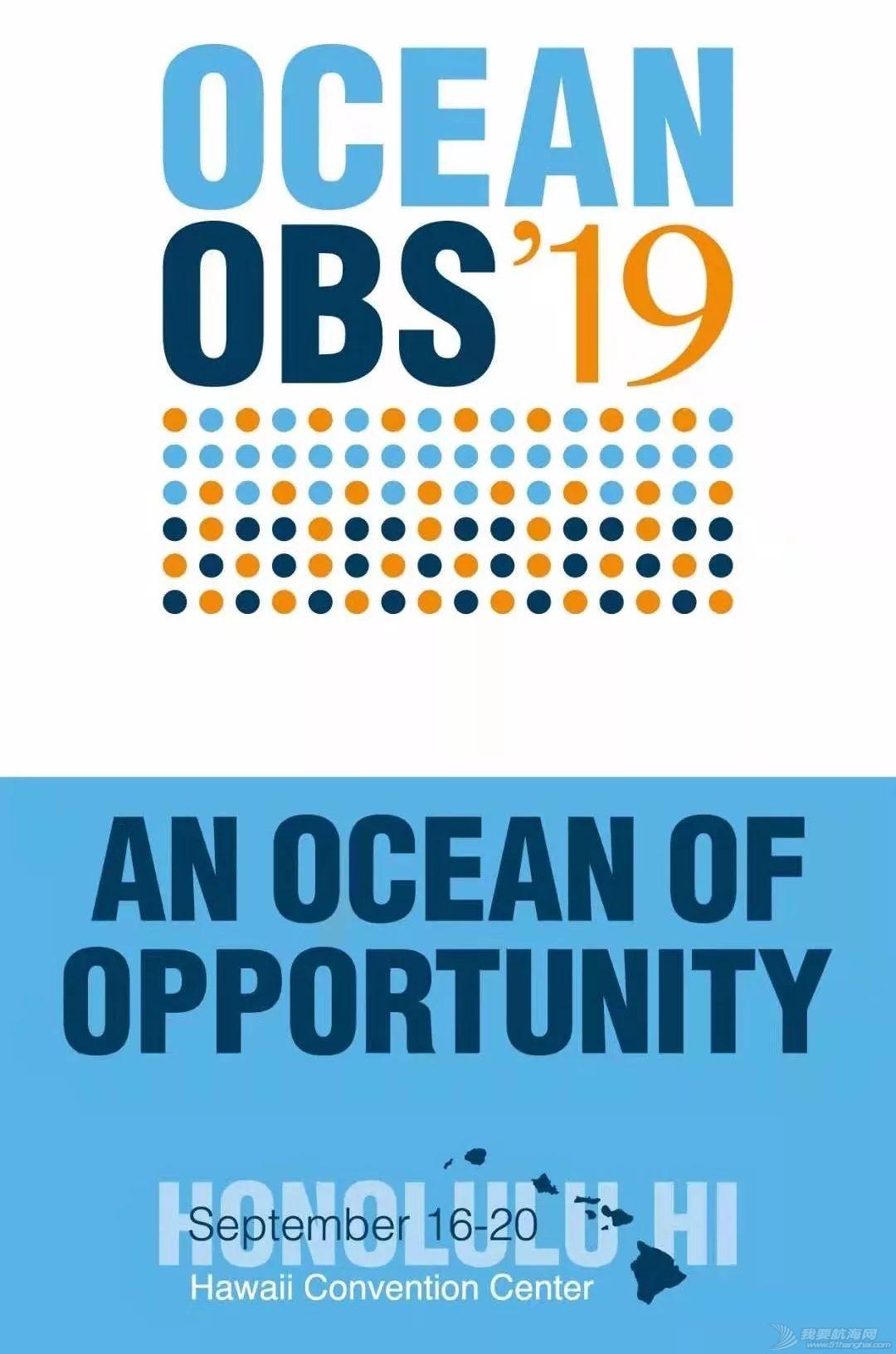 OceanObs'19记录 | 走进2019全球海洋观测大会w16.jpg