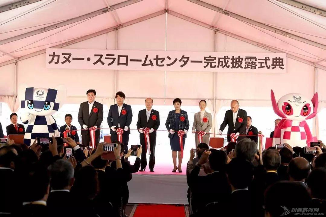 东京奥运会皮划艇激流回旋场地正式落成w6.jpg
