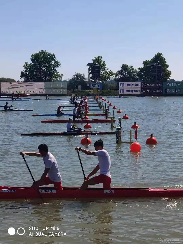 8月21日中国皮划艇队参赛日程w2.jpg