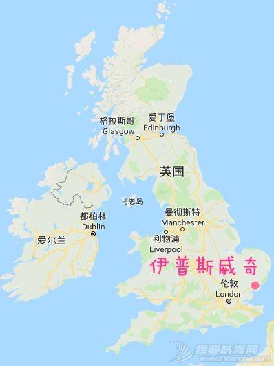 英国游艇码头分布第十二篇,伊普斯威奇w1.jpg