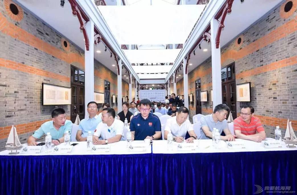 2018中国帆船公开新闻发布会启幕 | 9月正式起航w2.jpg