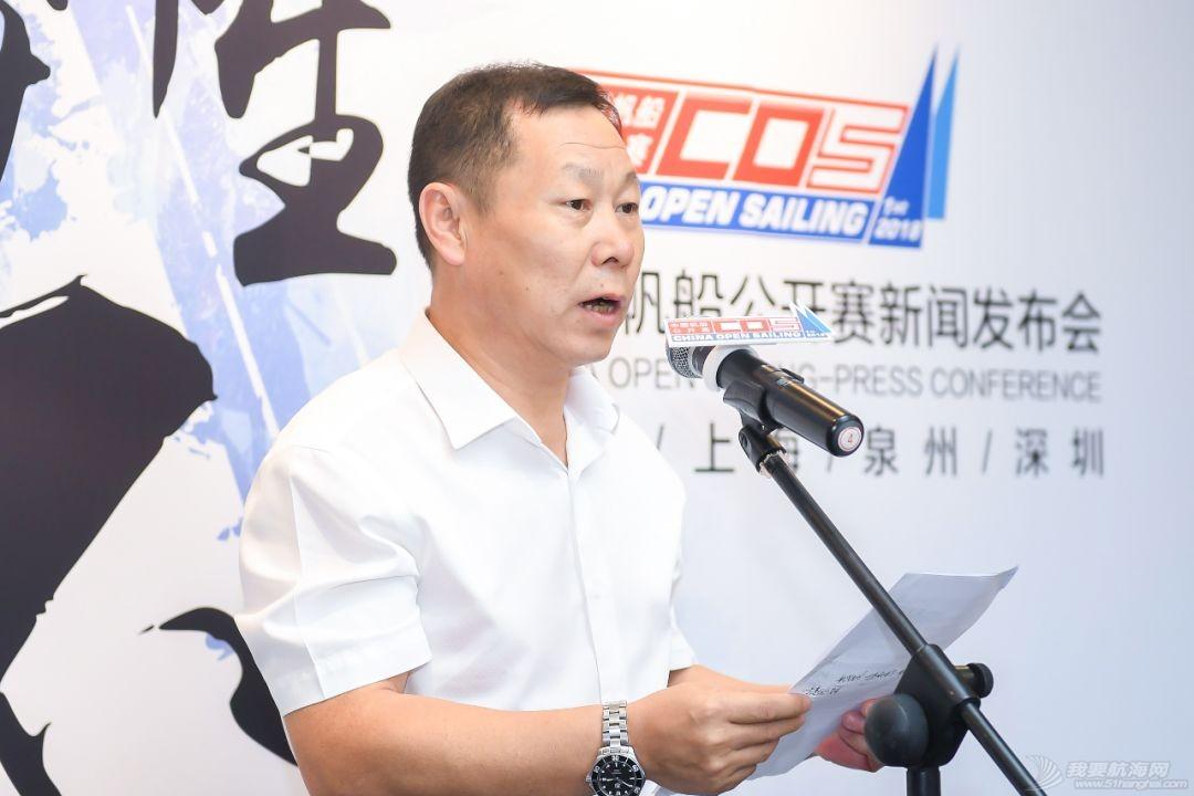 2018中国帆船公开新闻发布会启幕 | 9月正式起航w4.jpg