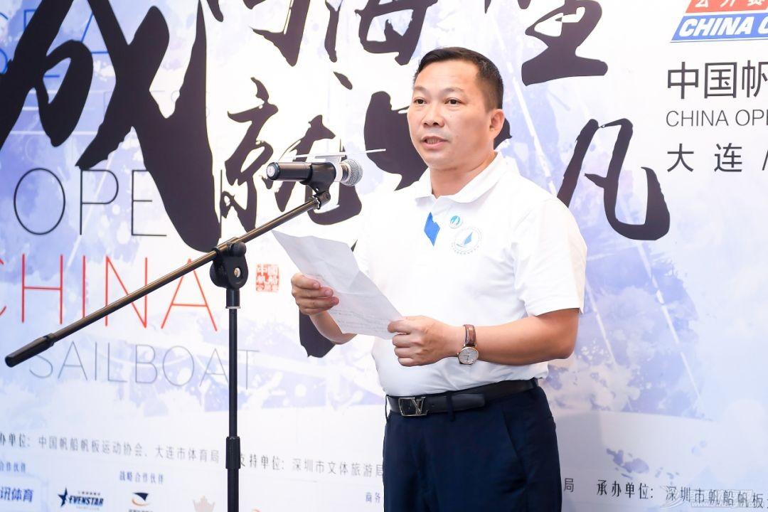 2018中国帆船公开新闻发布会启幕 | 9月正式起航w5.jpg