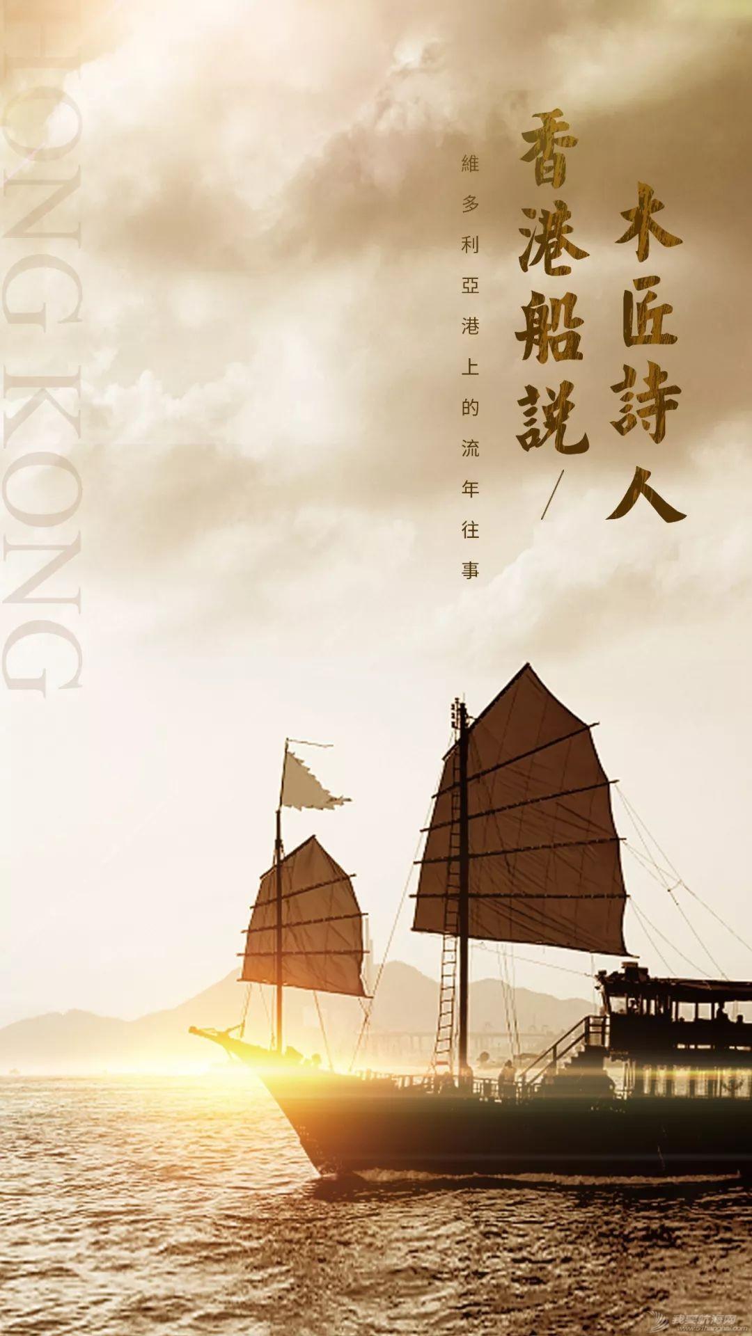 每天一炮,香港游艇帆船受得了?w8.jpg