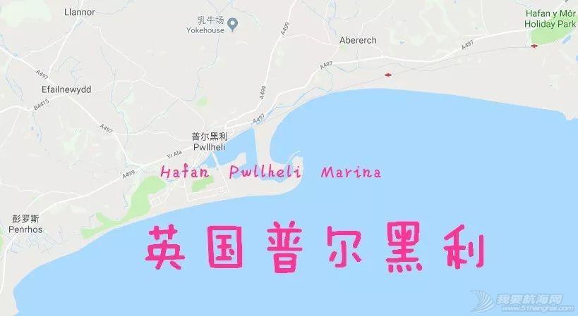 英国游艇码头分布第二十篇,普尔黑利w2.jpg