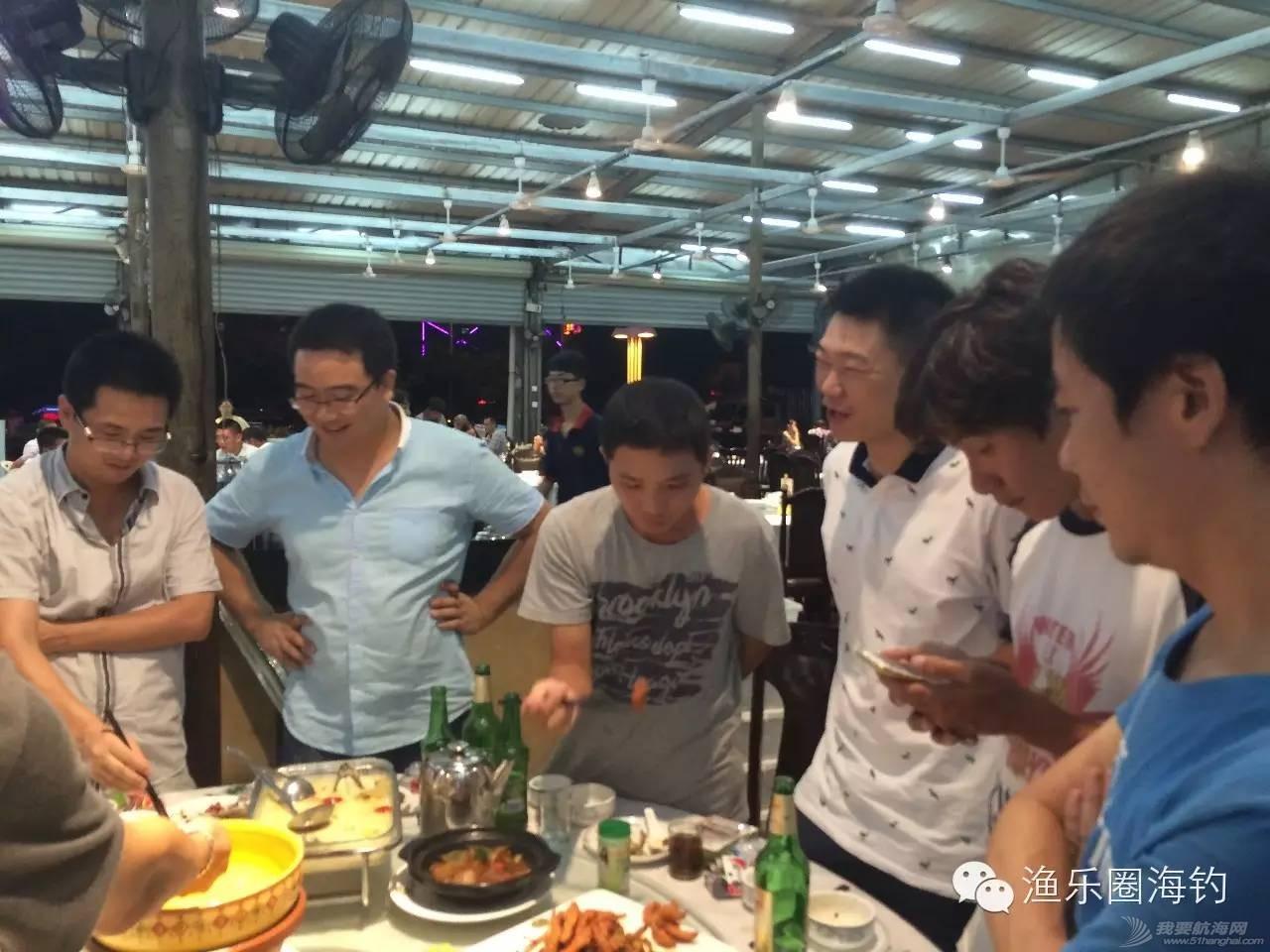【有人@你】渔乐圈聚会,一群男人竟然玩这个...w3.jpg